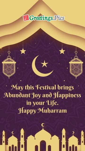 Happy Muharram Quotes