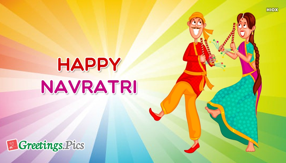 Happy Navratri 2019 Images, Greetings