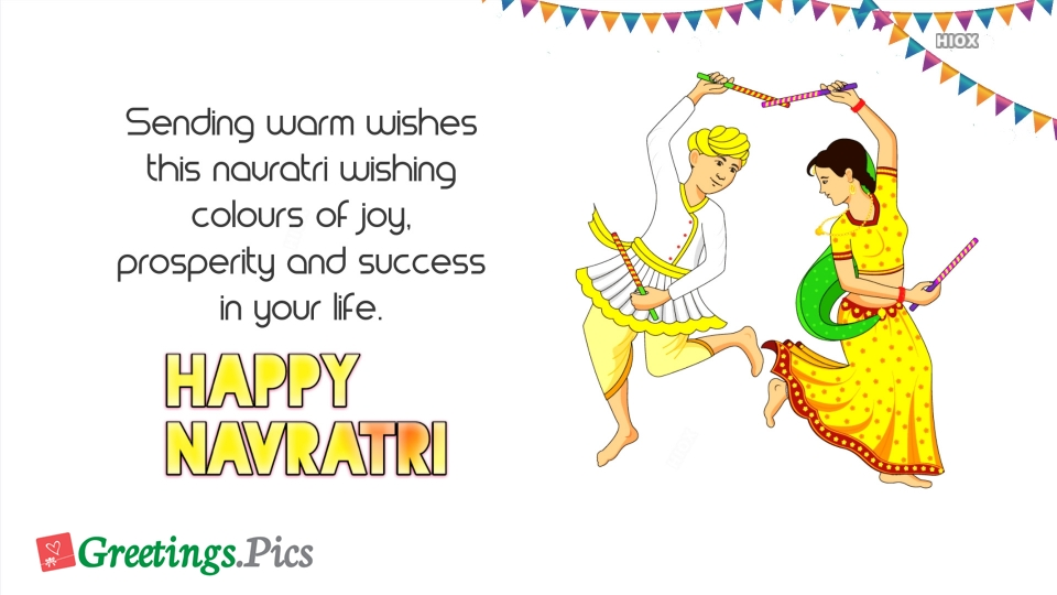 Happy Navratri Text Messages