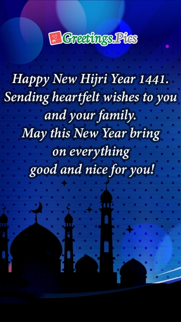 Happy New Hijri Year 1441 Greetings
