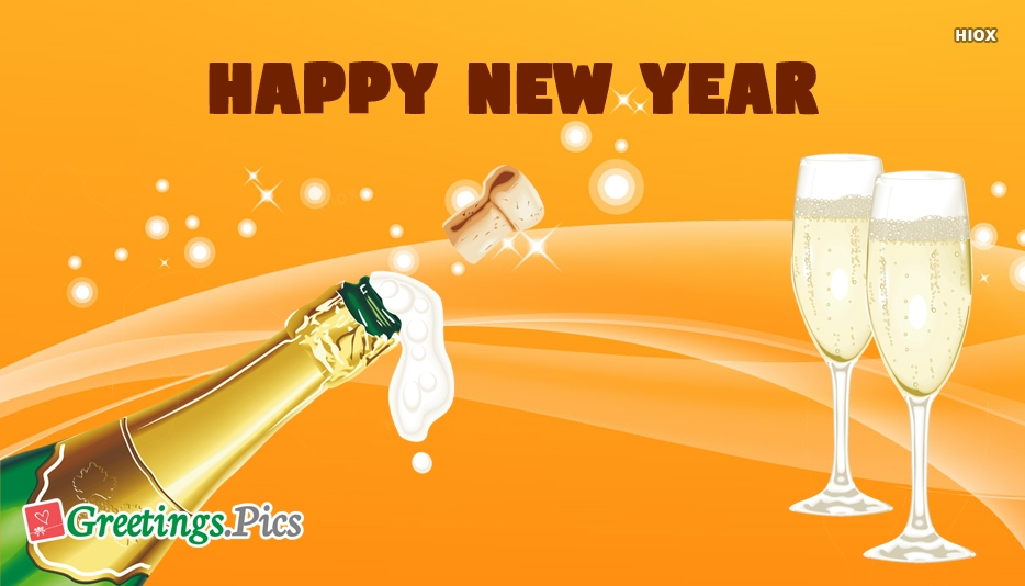 Happy New Year 2020 Images, Pictures, Greetings