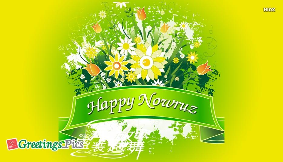 Happy Nowruz 2019 Greetings, eCards, Images
