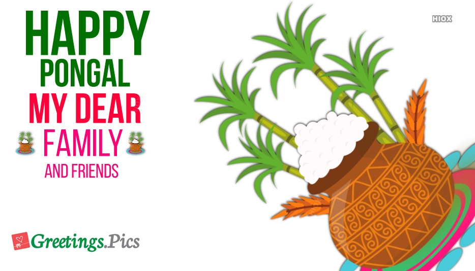 Happy Pongal Greetings, eCards, Images