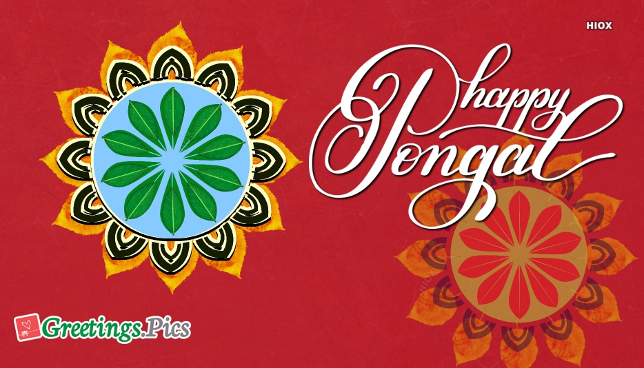 Happy Pongal Picture Images