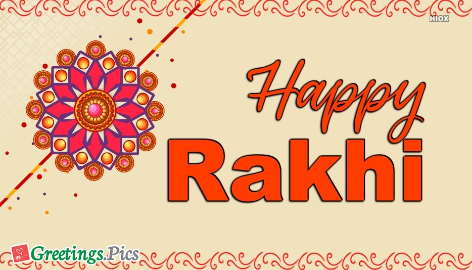 Happy Rakhi Wallpaper Rakhi Greeting Image