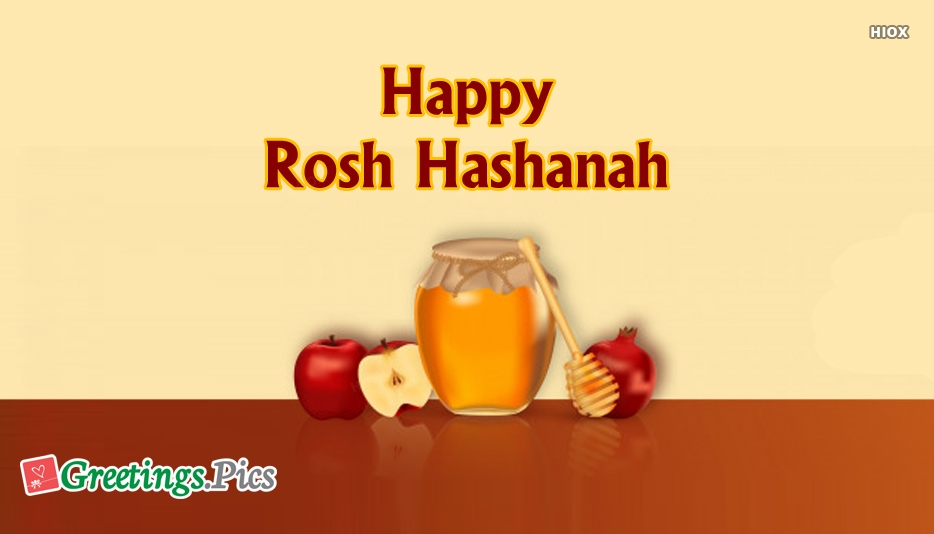 Happy Rosh Hashanah Greeting Cards