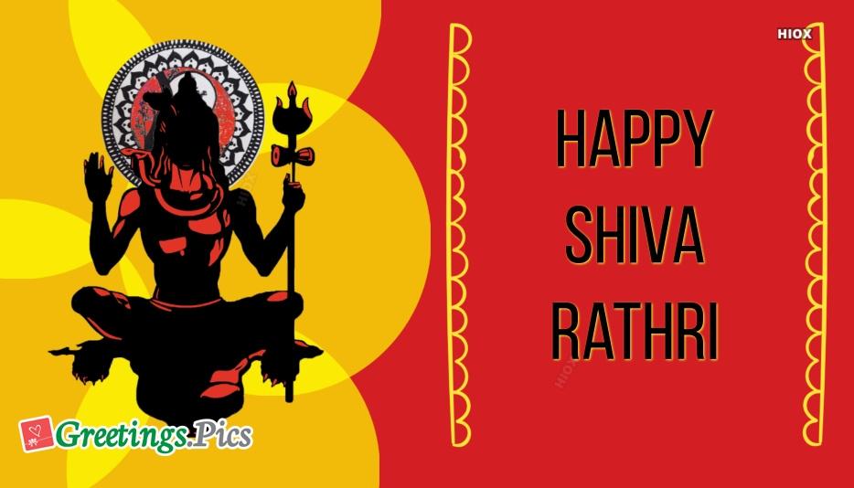 Happy Shiva Rathri