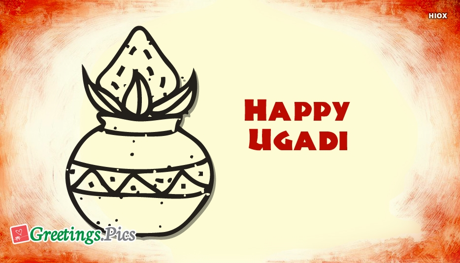 Happy Ugadi Greetings, Images