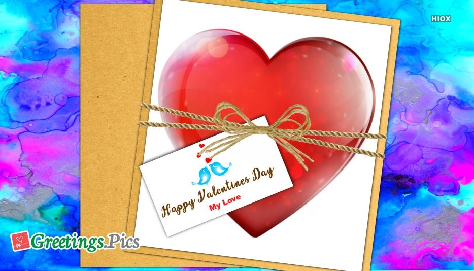 Happy Valentines Day Blue