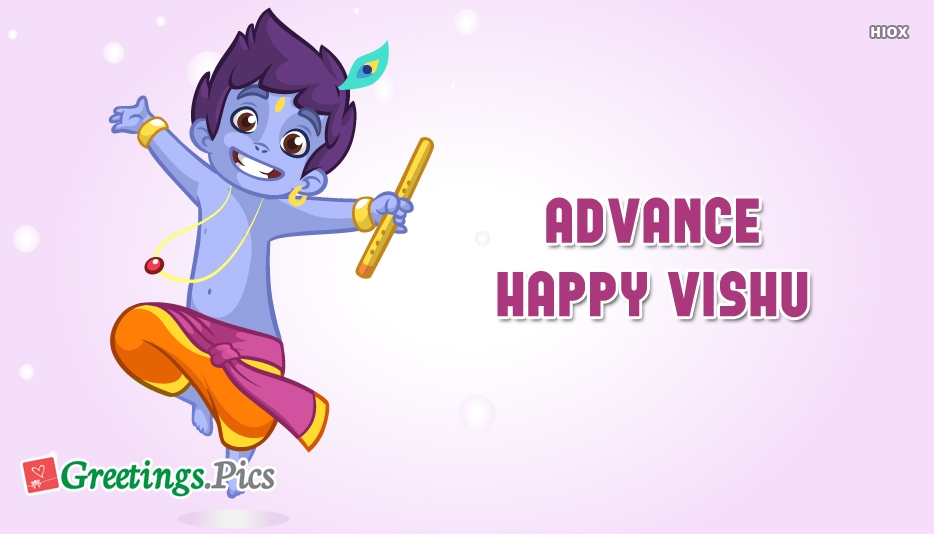 Vishu Greetings Images