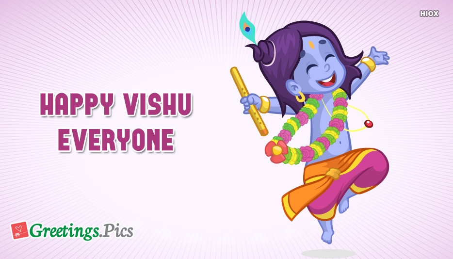 Happy Vishu Everyone