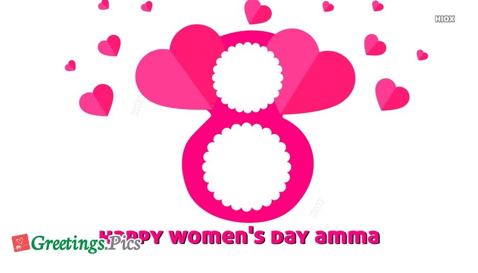 Happy Womens Day Amma