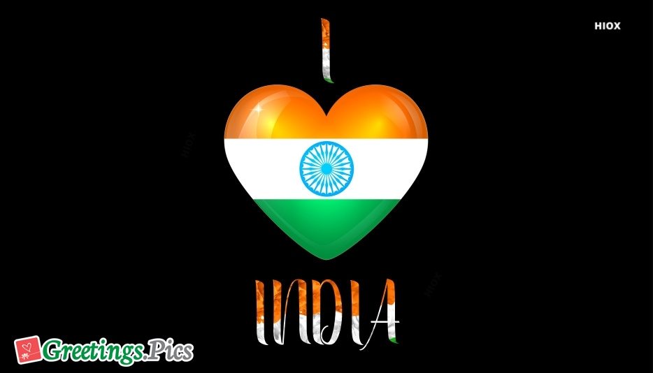 I Love India Wallpaper