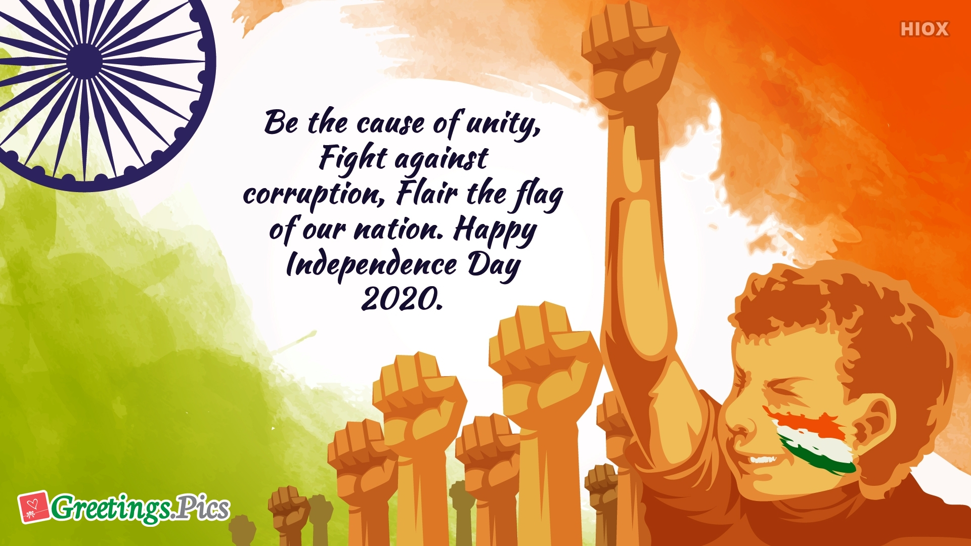 Happy Independence Day Motivational Quotes