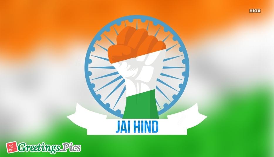 Jai Hind Greeting Picture