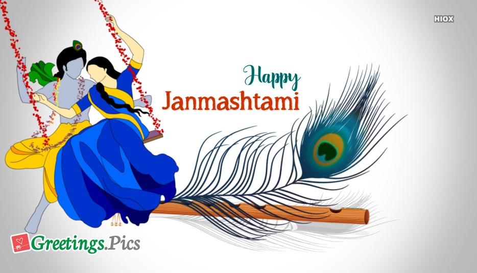 Janmashtami Pics