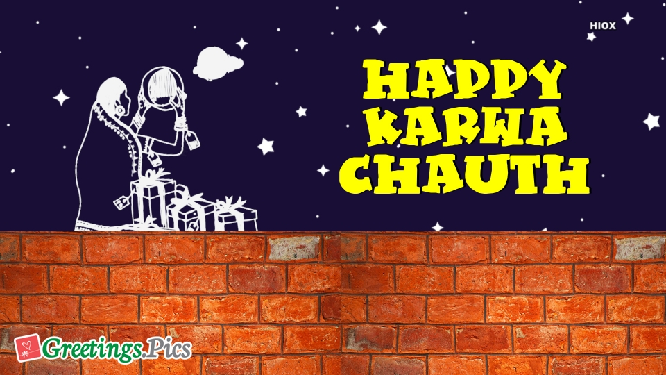 Karwa Chauth Ka Wallpaper