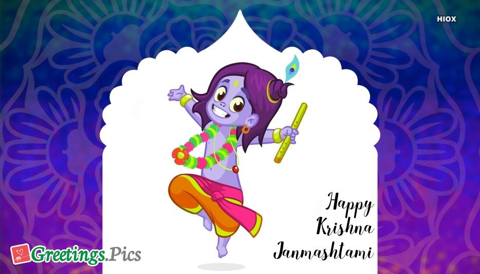 Krishna Janmashtami Wallpaper Download