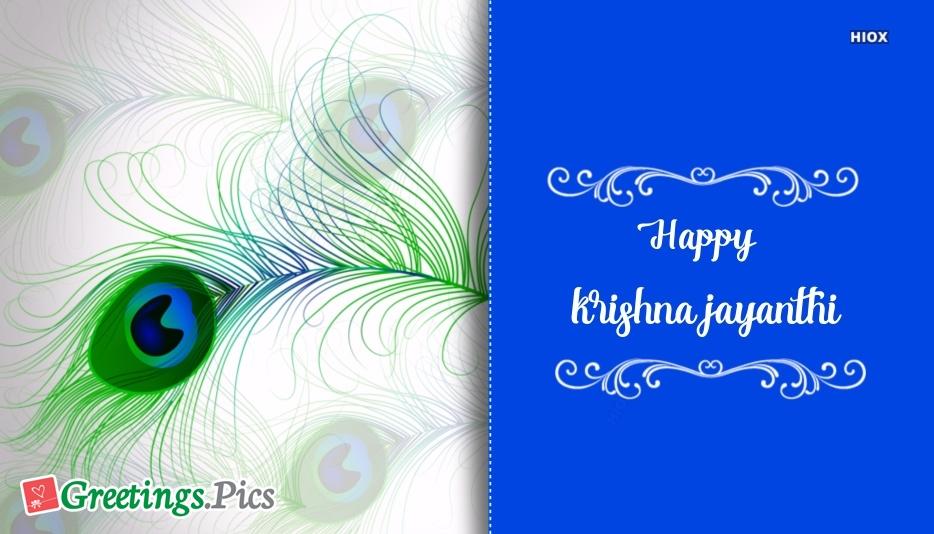 Krishna Jayanthi Background