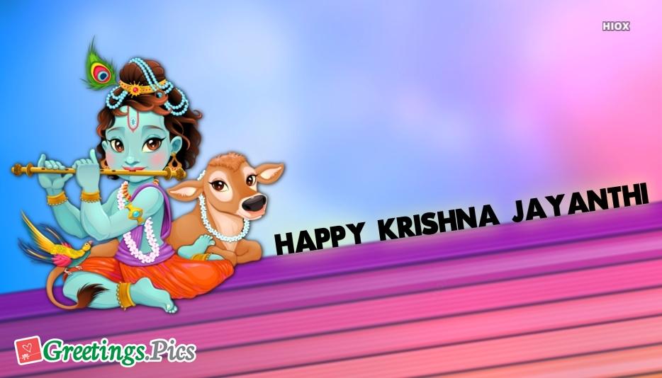 Krishna Jayanthi Image Hd