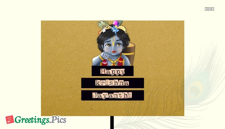 Happy Krishna Janmashtami Greetings, Messages