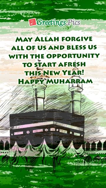 May Allah Forgive All Of Us! Happy Muharram