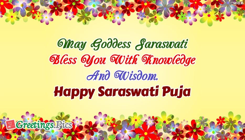 May Goddess Saraswati Bless You With Knowledge And Wisdom. Happy Saraswati Puja