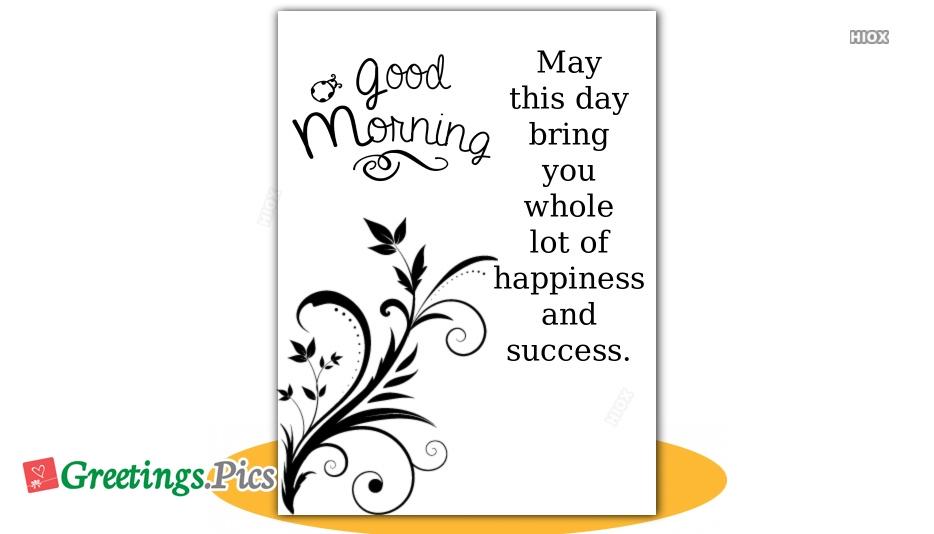 Morning Greetings Gif