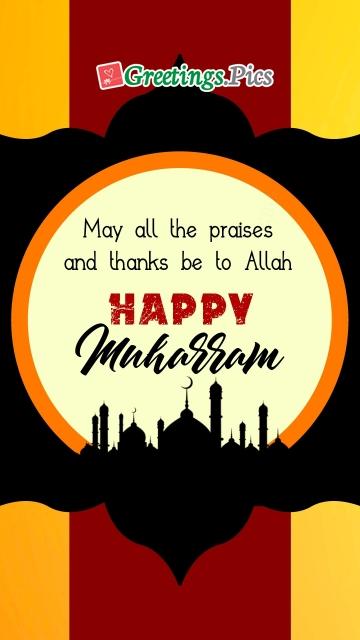 Muharram Quotes Image