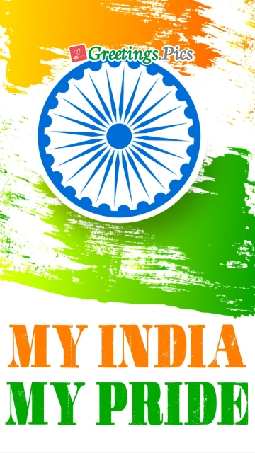 My India My Pride Wallpaper