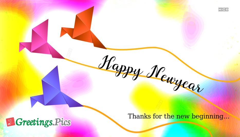 New Year Thanks
