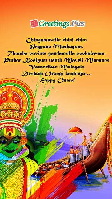 Happy Onam Wishes Quotes In Malayalam