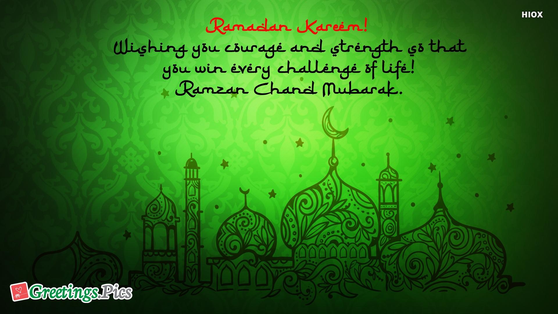 Ramadan Kareem! Wishing You Courage and Strength So That You Win Every Challenge Of Life! Ramzan Chand Mubarak.