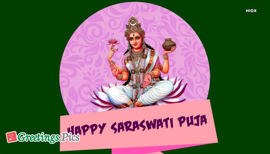 Saraswati Puja Greetings Card