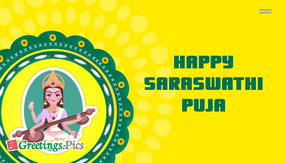 Saraswati Puja Greetings Hd