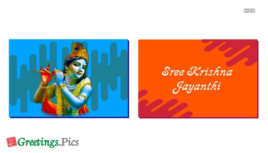 Krishna Day Greetings, eCards, Images