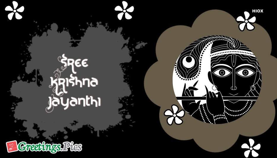 Sree Krishna Jayanthi Wallpaper