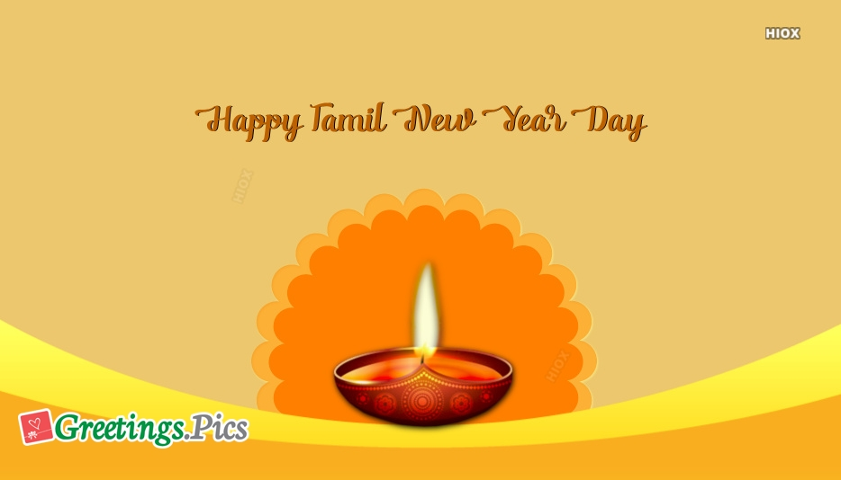Tamil New Year Day Wishes