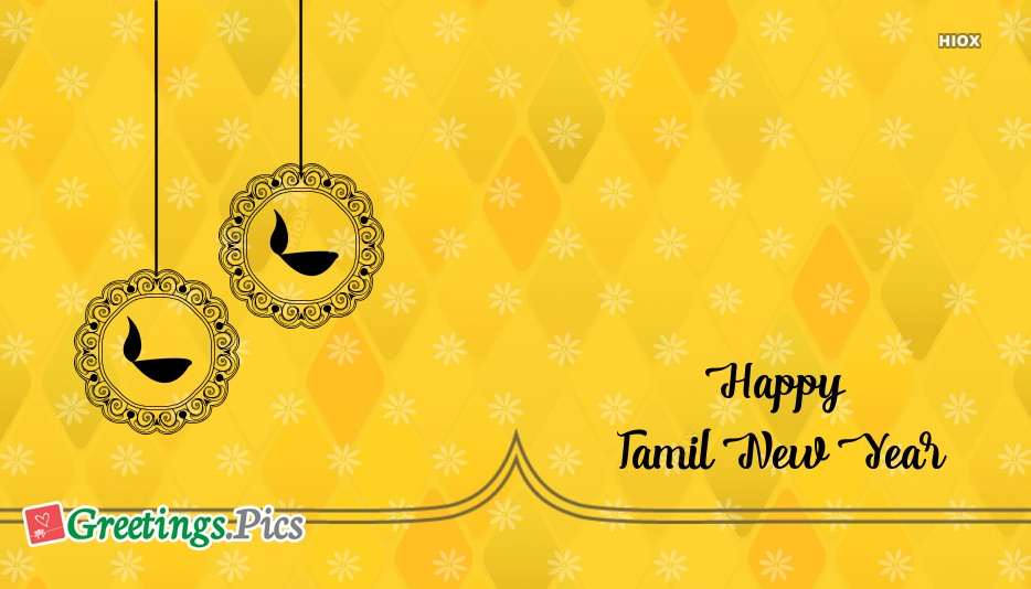 Tamil new year greetings 2018 greetings tamil new year greetings 2018 m4hsunfo