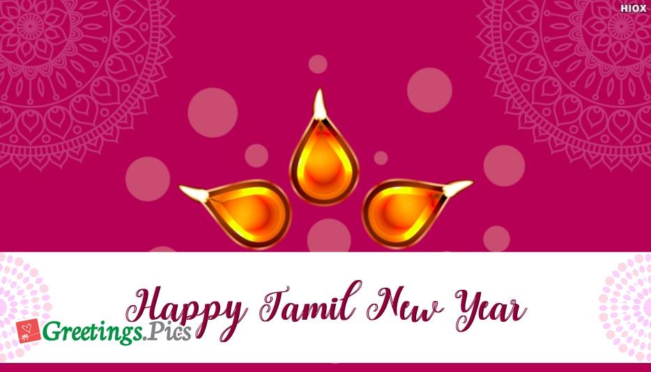 Tamil New Year Greetings