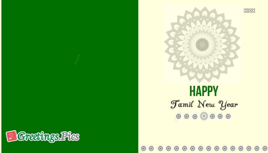 Tamil New Year Greetings Download
