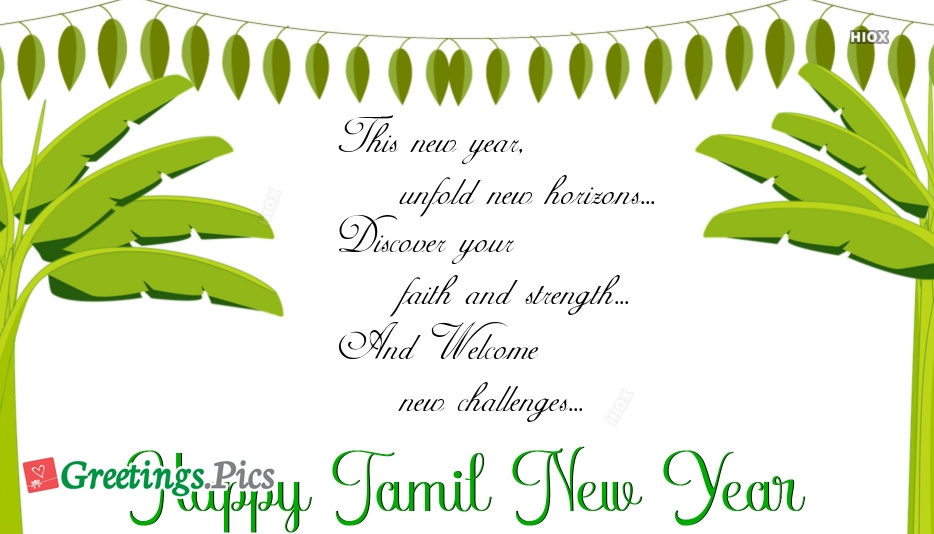 Tamil New Year Wishes And Quotes @ Greetings.pics