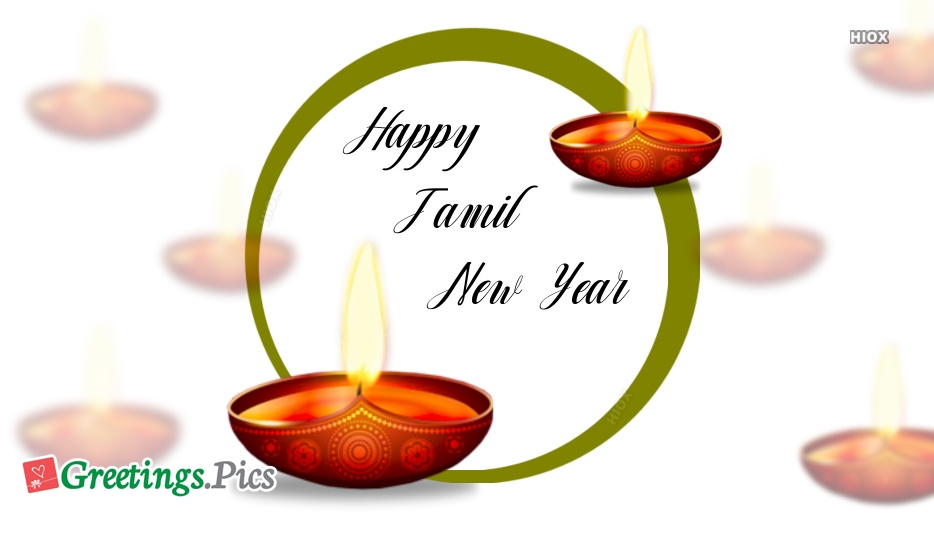 Tamil New Year Wishes Dp
