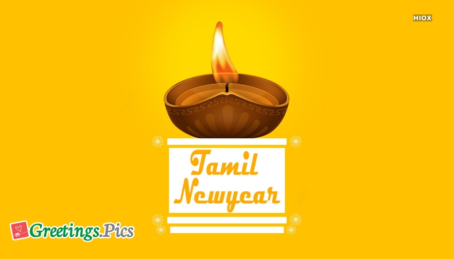Tamil New Year Wishes Lines