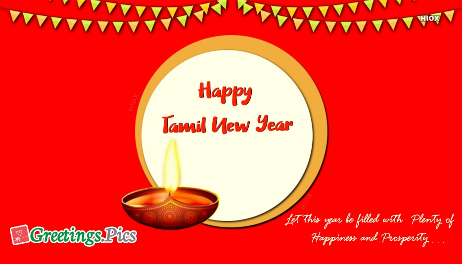 Happy Tamil New Year Greetings, Images
