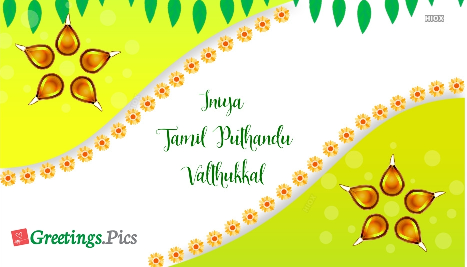 Tamil New Year Wishes Status @ Greetings.pics