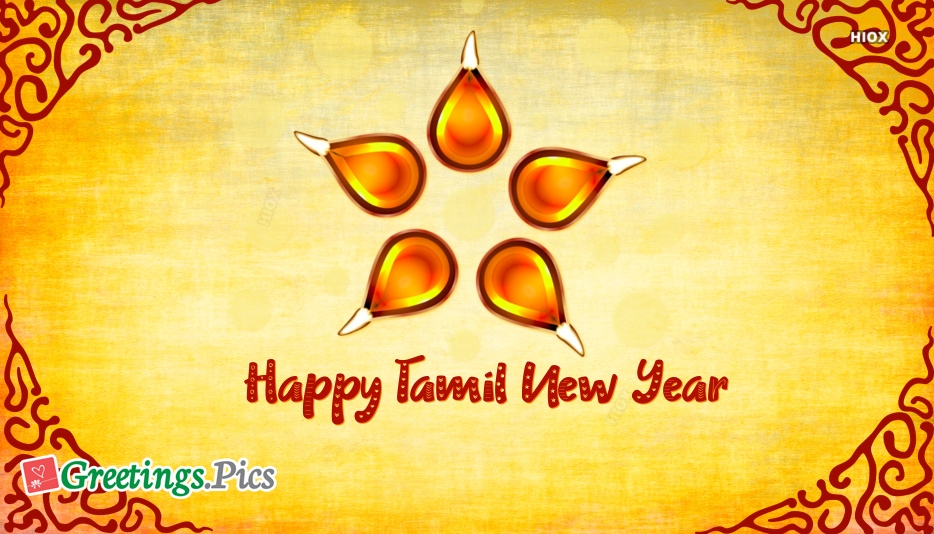 Tamil New Year Wishes Whatsapp