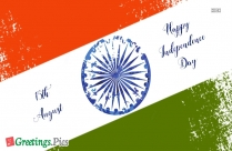 Happy Independence Day India Wallpaper