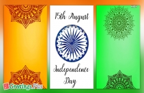 Happy Independence Day Tricolor