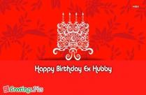 Happy Birthday Dear Friend Heart